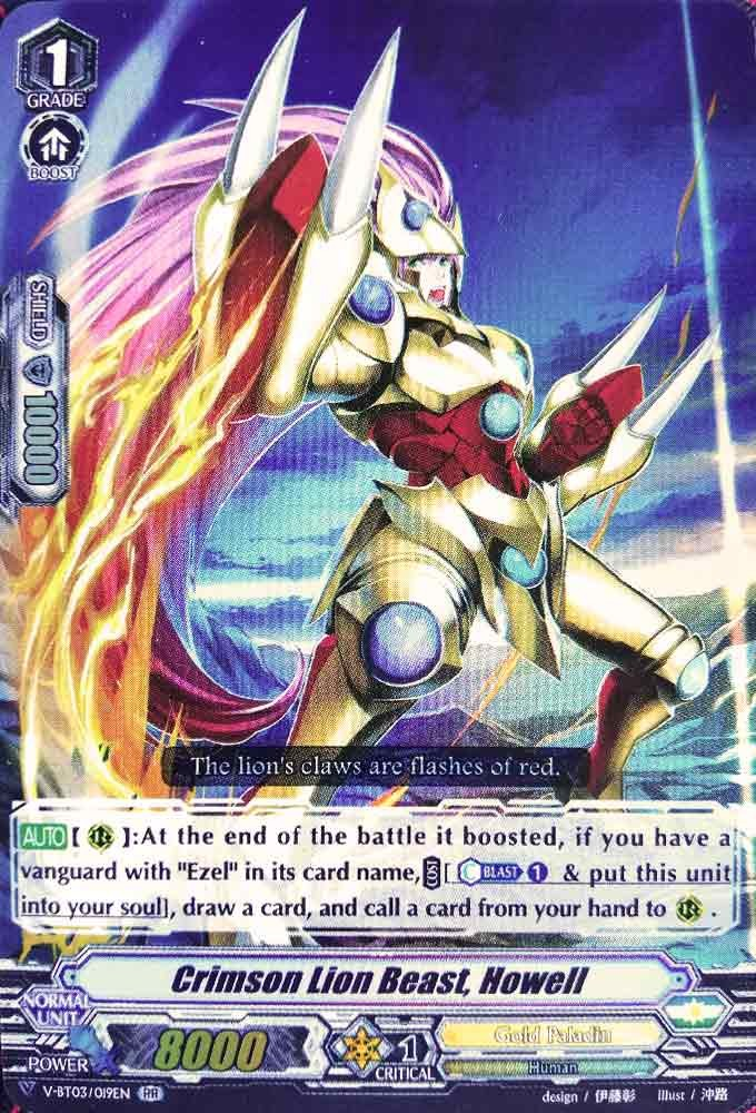 Crimson Lion Beast, Howell V-BT03/019EN RR