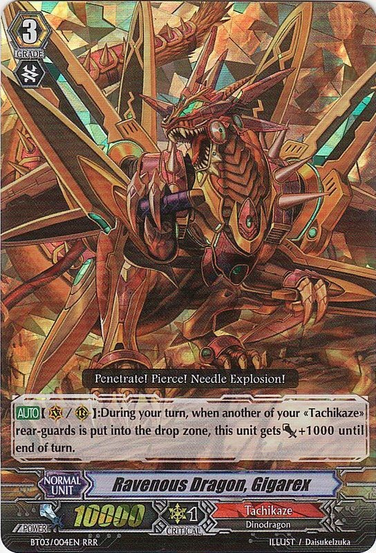 Ravenous Dragon, Gigarex BT03/004EN RRR