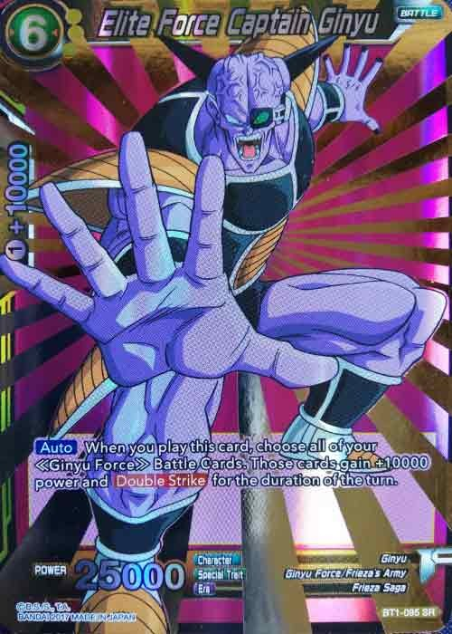Elite Force Captain Ginyu BT1-095 SR