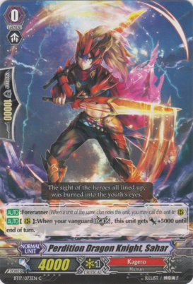 Perdition Dragon Knight, Sahar BT17/073EN C