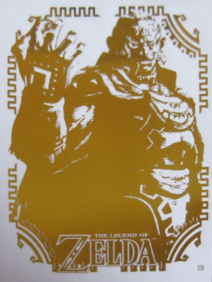 Gold Ganondorf #D5 Decal Sticker