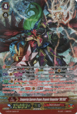 "Conquering Supreme Dragon, Dragonic Vanquisher ""VOLTAGE"" G-BT09/S16EN SP"