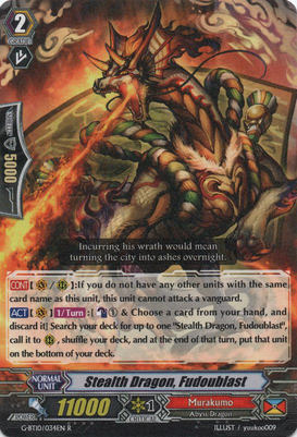 Stealth Dragon, Fudoublast G-BT10/034EN R