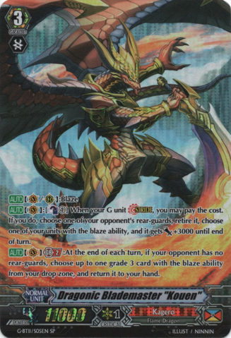 "Dragonic Blademaster ""Kouen"" G-BT11/S05EN SP"