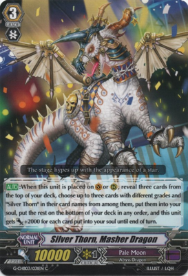 Silver Thorn, Masher Dragon G-CHB03/031EN C