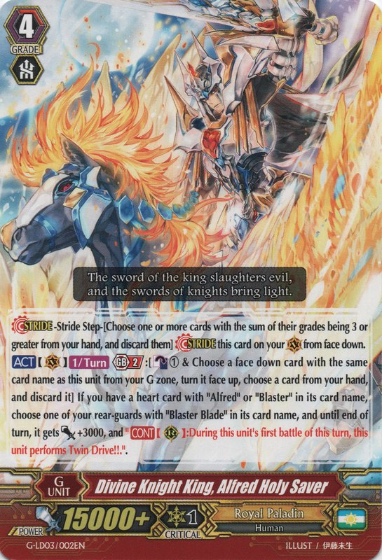 Divine Knight King, Alfred Holy Saver G-LD03/002EN C