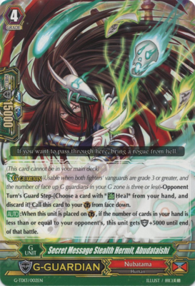 Secret Message Stealth Hermit, Abudataishi G-TD13/002EN C