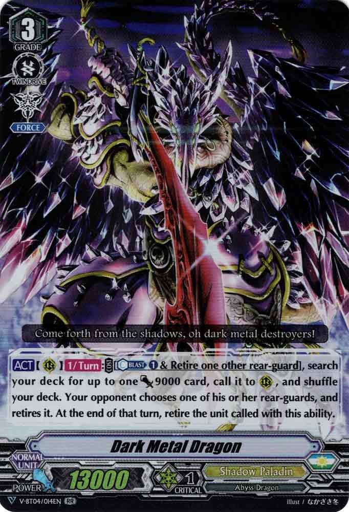 Dark Metal Dragon V-BT04/014EN RR