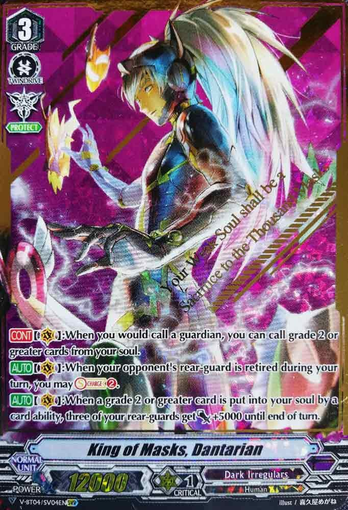 King of Masks, Dantarian V-BT04/SV04EN SVR