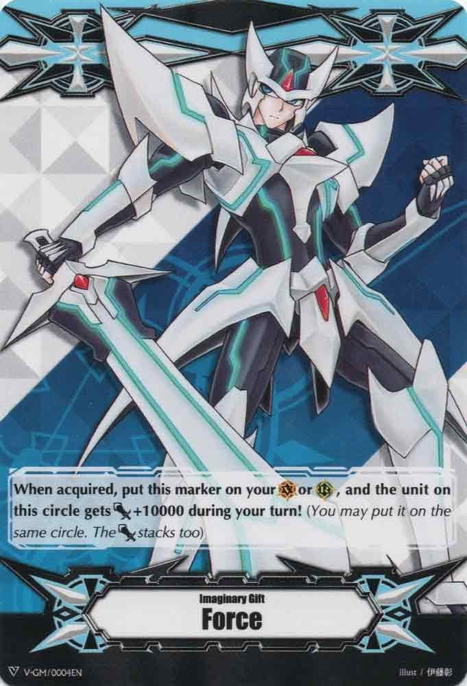 Force Imaginary Gift Marker: Blaster Blade V-GM/0004EN