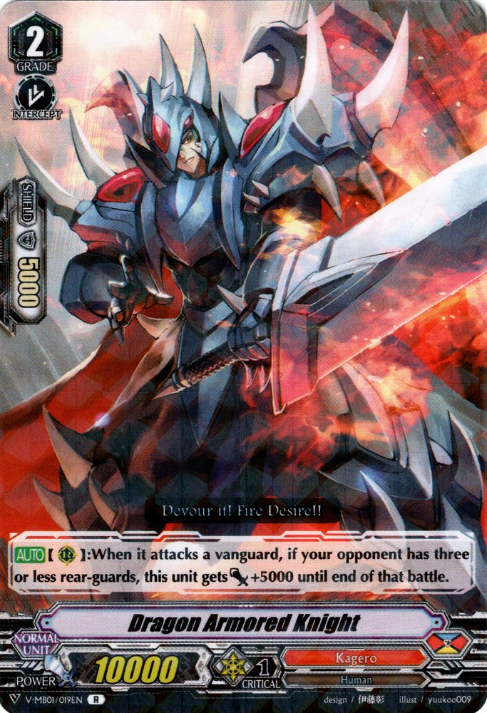 Dragon Armored Knight V-MB01/019EN R