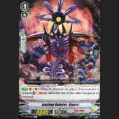 Looting Deletor, Gunec V-BT04/035EN R