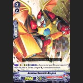 Hammerknuckle Dragon V-BT03/040EN R