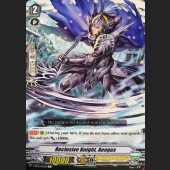 Knight of Isolation, Oengus V-BT02/043EN C