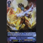 Mach Slash Dragon V-EB03/045EN C