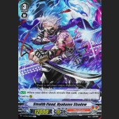 Stealth Fiend, Hyakume Shadow V-BT02/049EN C