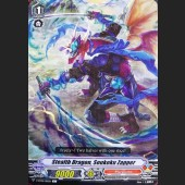 Stealth Dragon, Soukoku Zapper V-BT02/051EN C
