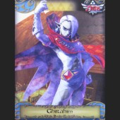 Ghirahim #61 Common