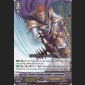 Demon Slaying Knight, Lohengrin BT01/009EN RR
