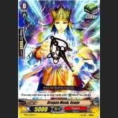 Dragon Monk, Genjo BT01/053EN C