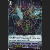Witch Doctor of the Abyss, Negromarl BT02/012EN RR