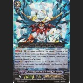 Goddess of the Full Moon, Tsukuyomi BT03/006EN RRR