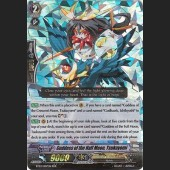 Goddess of the Half Moon, Tsukuyomi BT03/007EN RRR