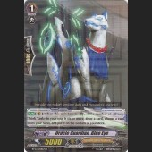 Oracle Guardian, Blue Eye BT03/038EN R