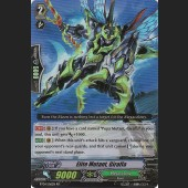 Elite Mutant, Giraffa BT04/016EN RR