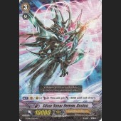 Silver Spear Demon, Gusion BT04/021EN R