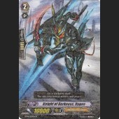 Knight of Darkness, Rugos BT04/023EN R