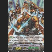 Megacolony Battler B BT04/036EN R