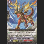 Amber Dragon, Dawn BT04/039EN R