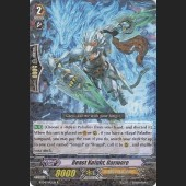 Beast Knight, Garmore BT04/042EN R