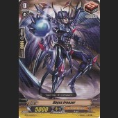 Abyss Freezer BT04/051EN C