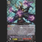 Covert Demonic Dragon, Mandala Lord BT05/001EN RRR