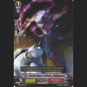 Stealth Rogue of Silence, Shijimamaru BT05/057EN C