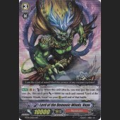 Lord of the Demonic Winds, Vayu BT09/015EN RR