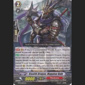 Stealth Dragon, Magatsu Gale BT09/021EN R