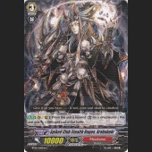 Spiked Club Stealth Rogue, Arahabaki BT09/043EN C