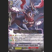 Stealth Dragon, Royale Nova BT09/045EN C