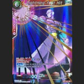 Lightning-fast Hit BT1-011 SR
