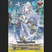 Devoting Jewel Knight, Tabitha BT10/051EN C