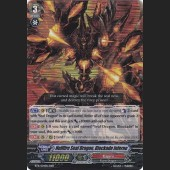 Hellfire Seal Dragon, Blockade Inferno BT11/004EN RRR