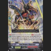 Seal Dragon, Rinocross BT11/011EN RR