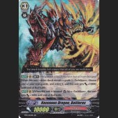 Ravenous Dragon, Battlerex BT11/014EN RR
