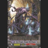 Seal Dragon, Hunger Hell Dragon BT11/031EN R