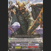 Seal Dragon, Jacquard BT11/032EN R