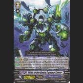 Titan of the Beam Cannon Tower BT11/040EN R