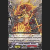 Breath of Demise, Vulcan BT11/061EN C